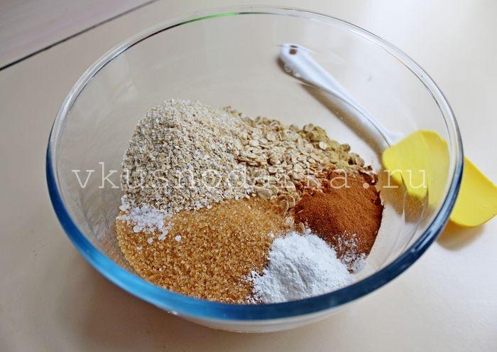 орех имбирь фото