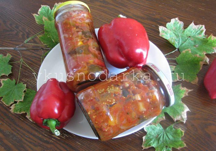 вкусные рецепты салатов на зиму разные
