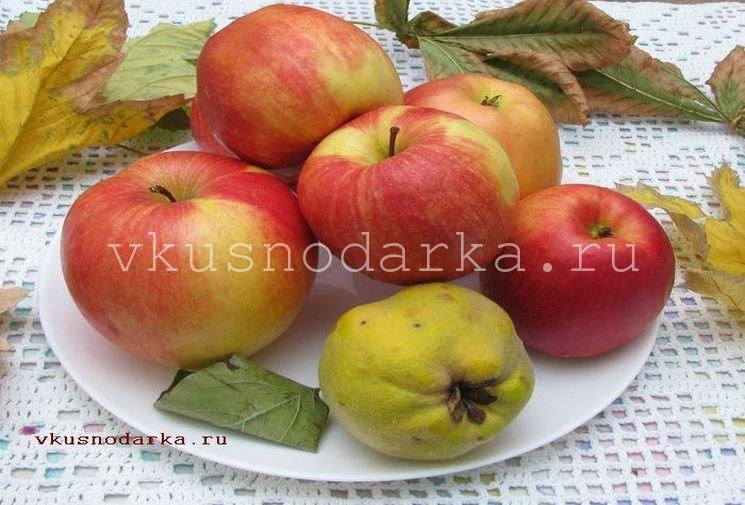 Подготовка яблок и айвы для приготовления джема