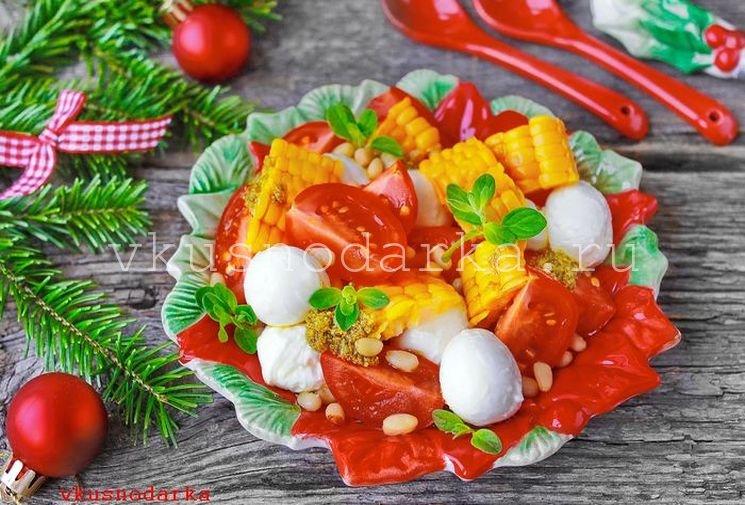 Салат капрезе рецепт с желтозерными початками