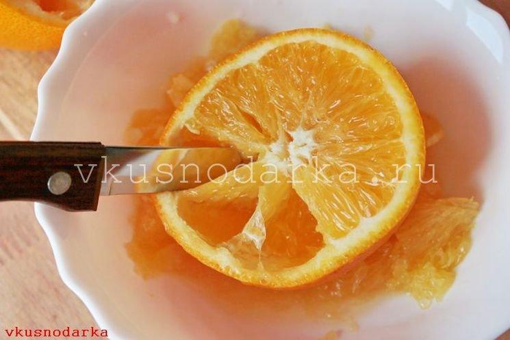 Подготовить апельсин для закуски из семги