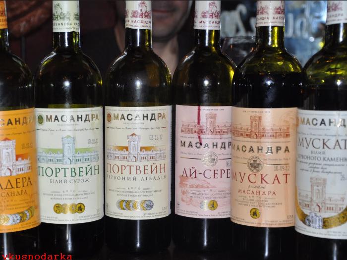 Современные марки вина Массандровского завода