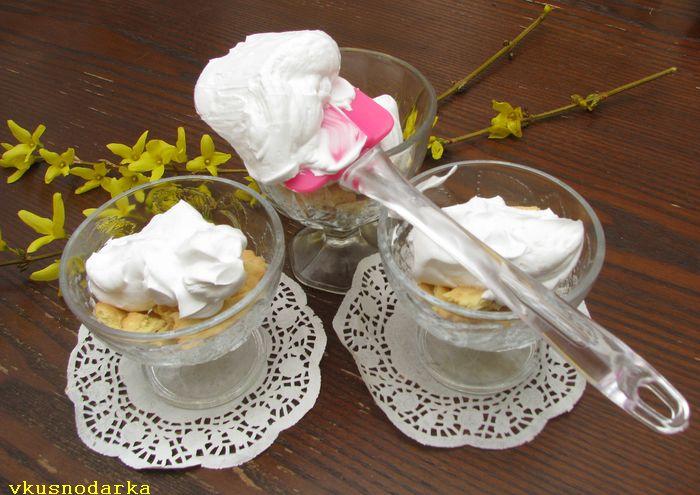 Взбиваем сливки с сахарной пудрой