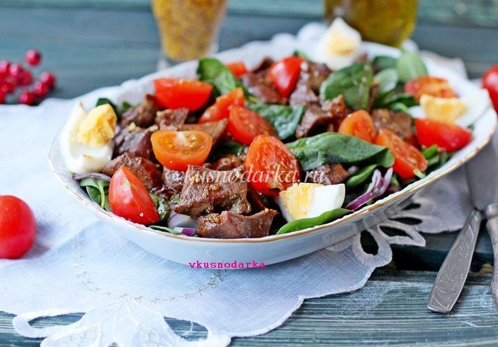 Как приготовить салат из печени