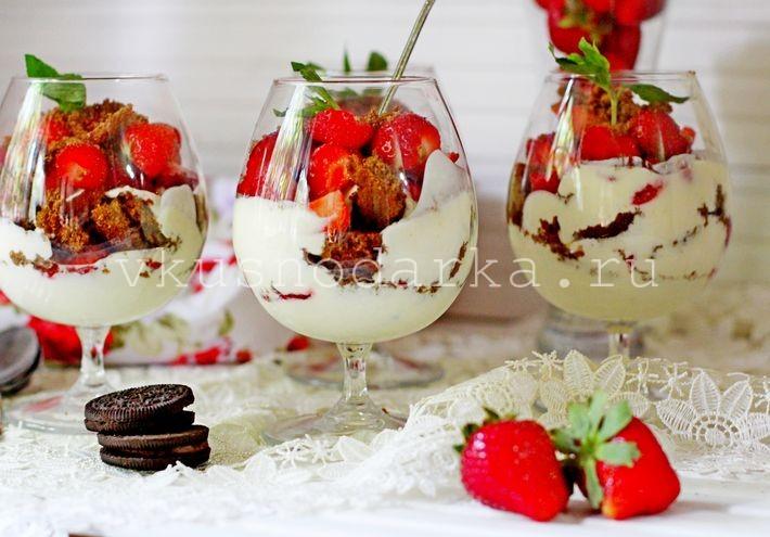 Рецепт парфе - новый десерт из клубники