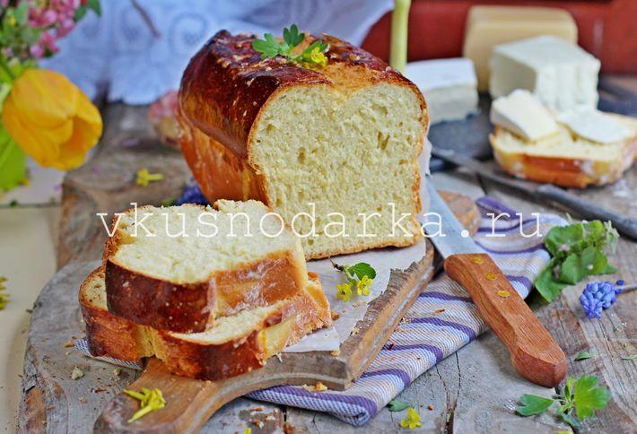 Хлеб яичный