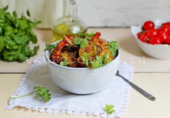 Соте из овощей рецепт с фото
