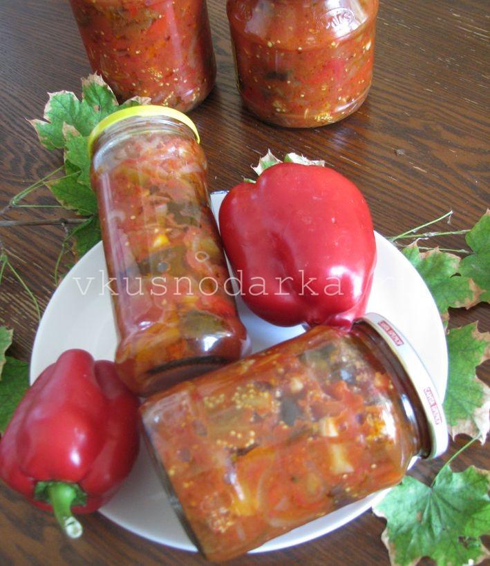 Лечо из помидор, перца и баклажан