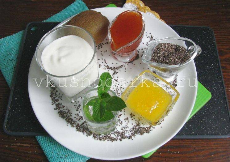 Подготовить все ингредиенты для чиа-пудинга