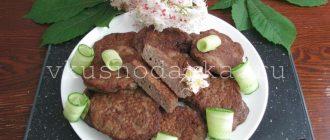 Котлеты из куриной печени — рецепт с пошаговым фото