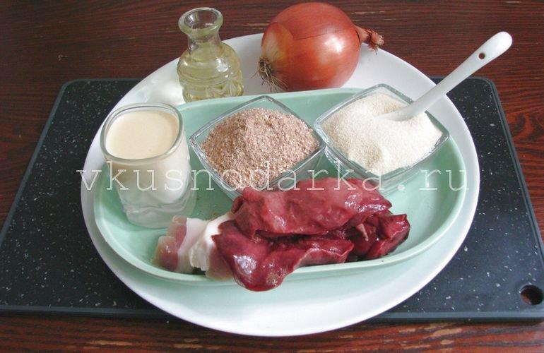 Подготовка продуктов для котлет из куриной печени