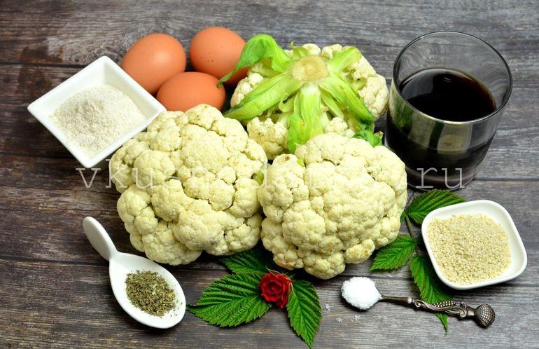 Подготовить все ингредиенты для цветной капусты в пивном кляре