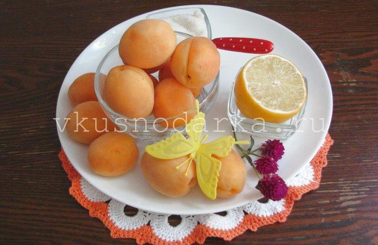 Подготовить все компоненты для простого абрикосового джема