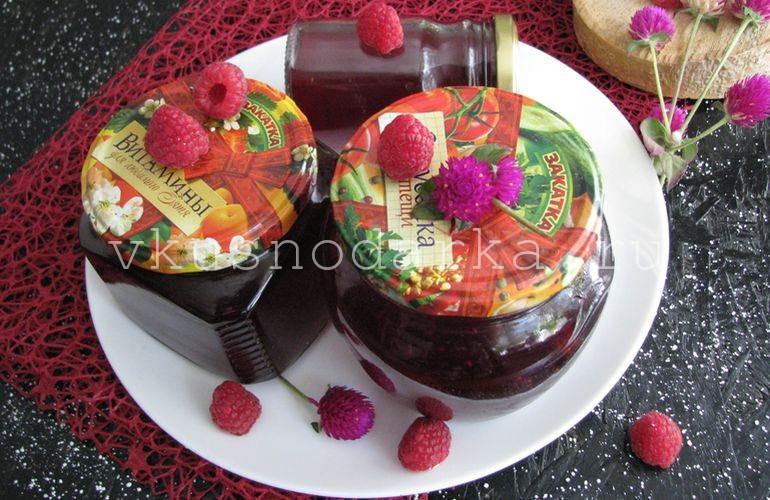 Джем из малины без косточек с агар-агаром - рецепт с пошаговым фото