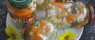 Маринованная цветная капуста быстрого приготовления