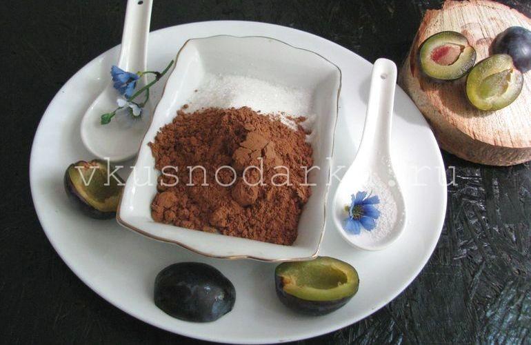 Смешать какао с сахаром, влить тепленькой воды и размешать и влить в сливовое варенье