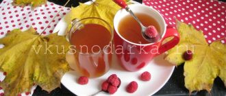 Чай с айвой — рецепт с пошаговым фото