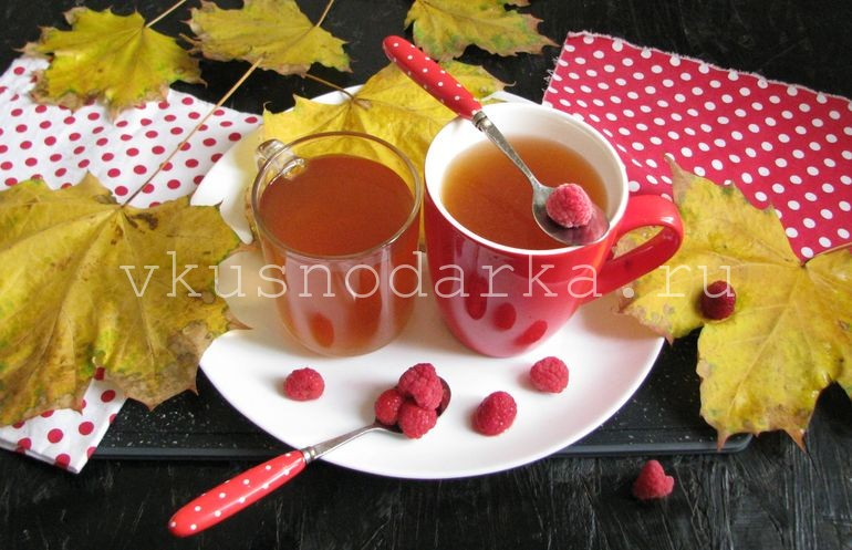 Чай из айвы - рецепт с пошаговым фото