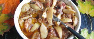 Куриные бедрышки с айвой — рецепт с пошаговыми фото