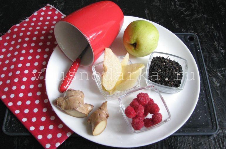 Подготовить набор ингредиентов для чая с айвой